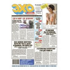 Газета «Эхо»