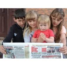 Газета «Вісник Казятінщині»