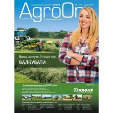 Журнал «AgroONE»