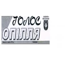 Газета «Голос Опілля»